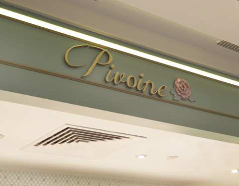 Pivoine at Raffles Place